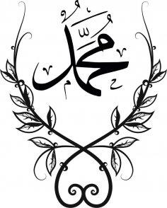 Muhammad Salat Vector Art jpg Image