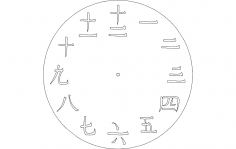 Chinese Clock Cleaned dxf File