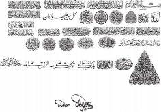 Vector Set Of Arabic Writing Ai File