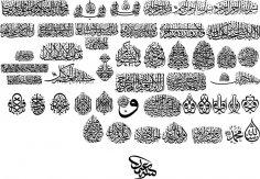 Islamic Calligraphy Art Ai File