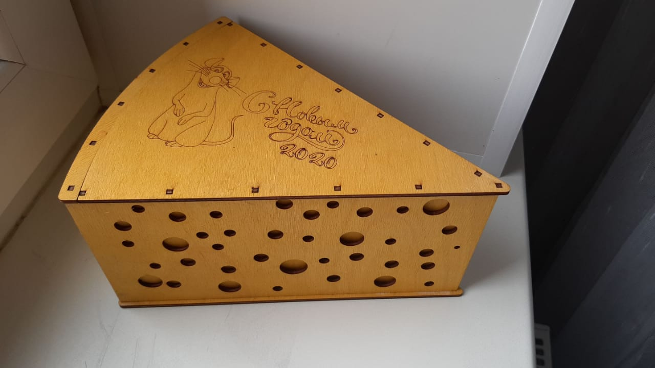Laser Cut Cheese Shaped Box with Lid Free Vector
