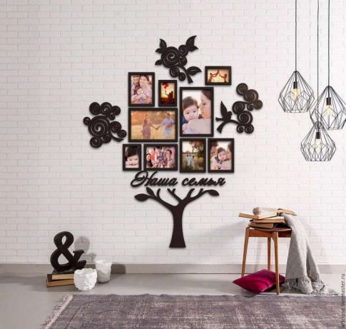 Laser Cut Family Tree Picture Frames Free Vector
