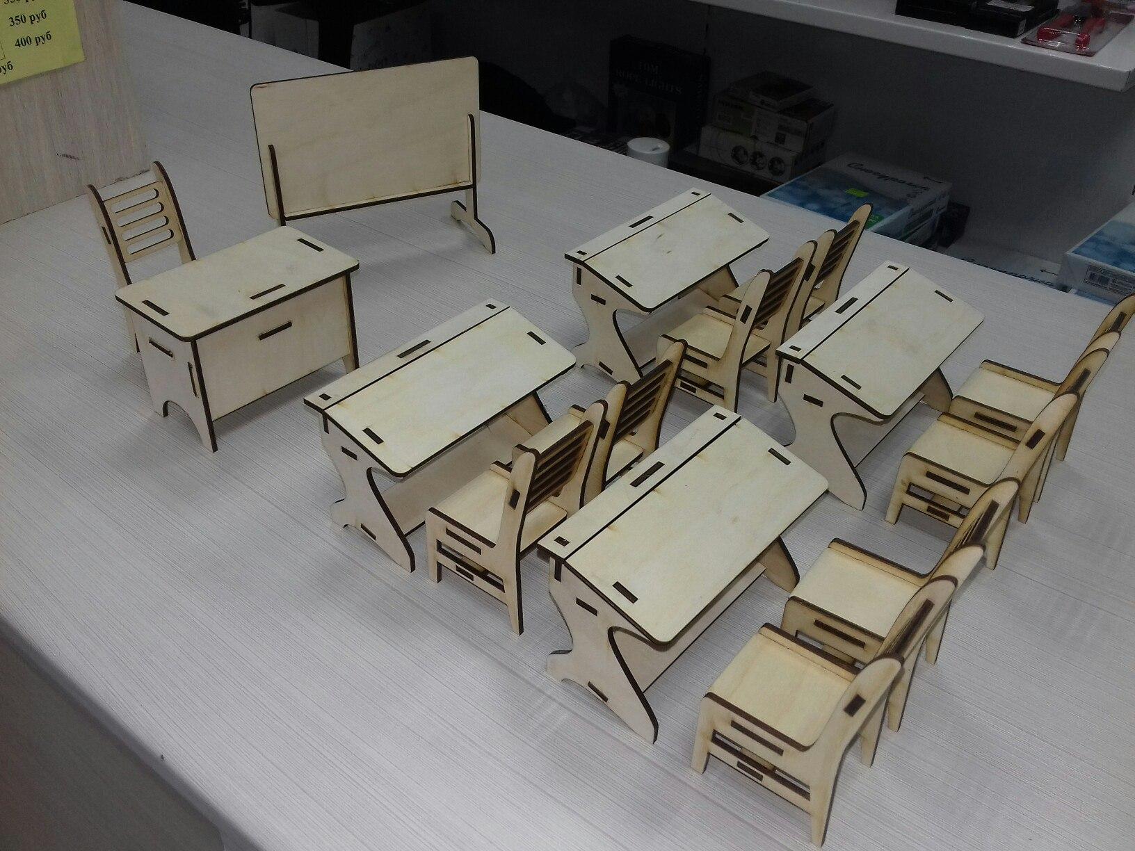 Laser Cut Miniature Classroom Furniture Free Vector