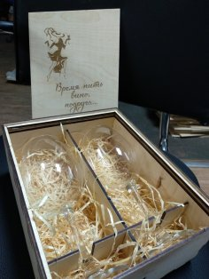 Laser Cut Wine Glass Box Stemware Gift Box Free Vector