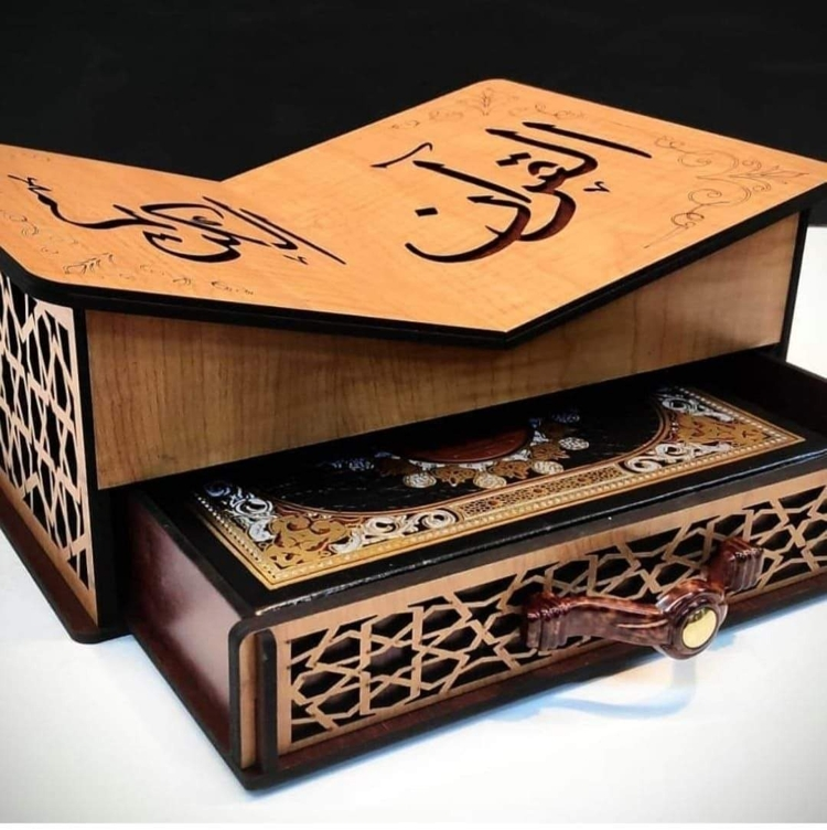 Laser Cut Decorative Quran Box With Rehal DXF File