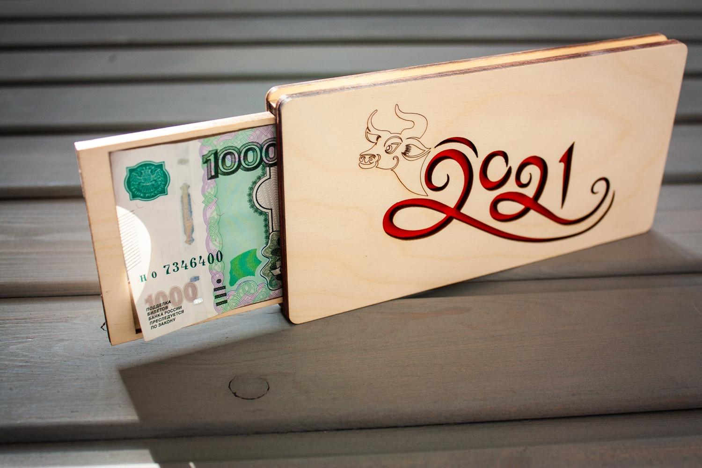 Laser Cut Money Gift Box Wooden Cash Envelope New Year 2021 Free Vector