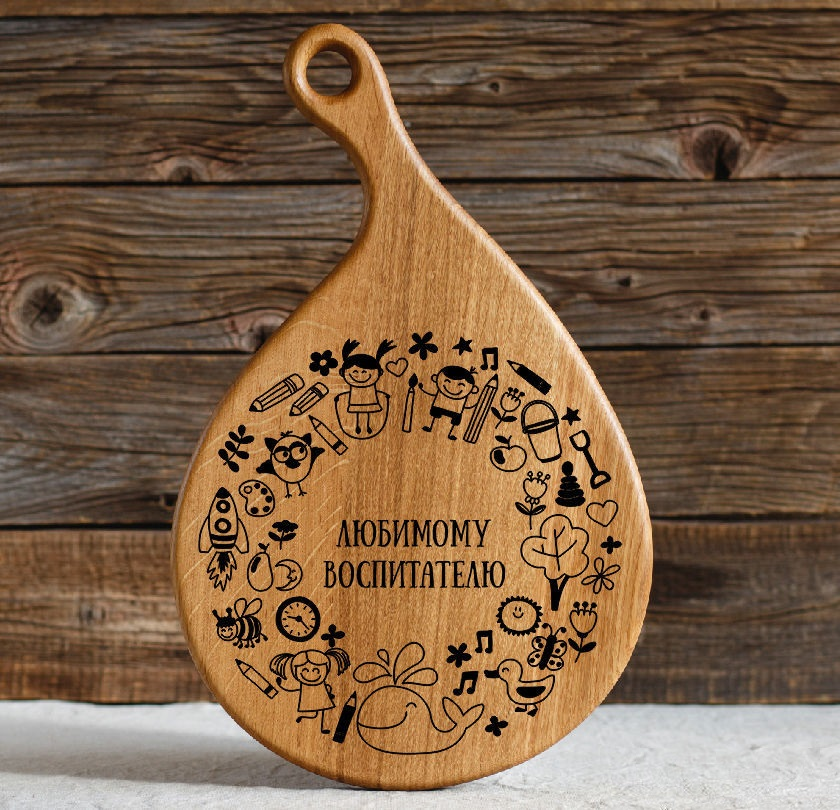 Laser Engraving Art For Cutting Board Free Vector