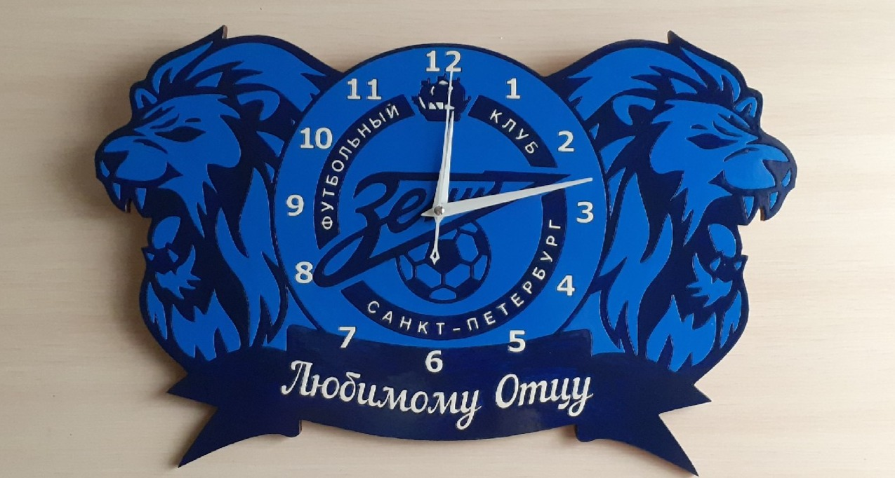 Zenit Wall Clock Decor Original Gift Laser Cut Template Free Vector