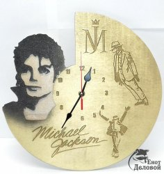 Laser Cut Engraved Michael Jackson Wall Clock Free Vector