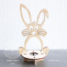 Easter Bunny Stand Laser Cut Vector CNC Plans Free Vector