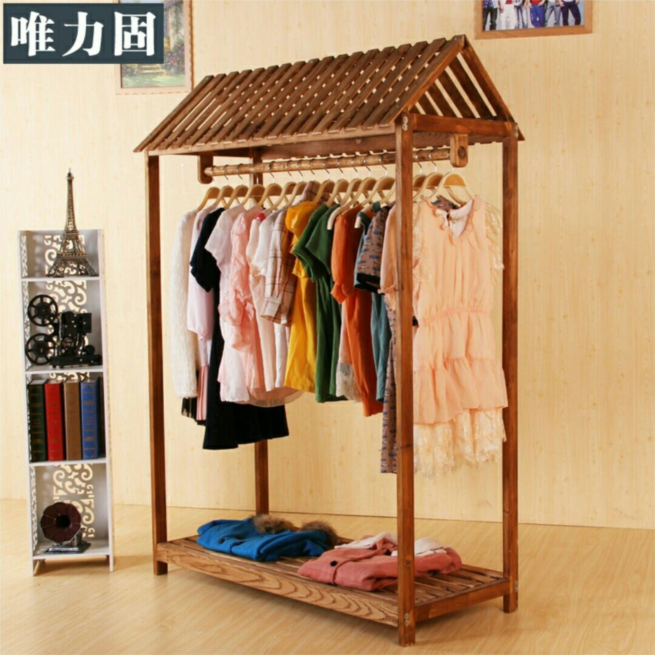 Clothes Rack Free Vector