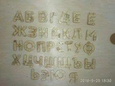 Alfavit S Risunkami (Russian Alphabets) Free Vector