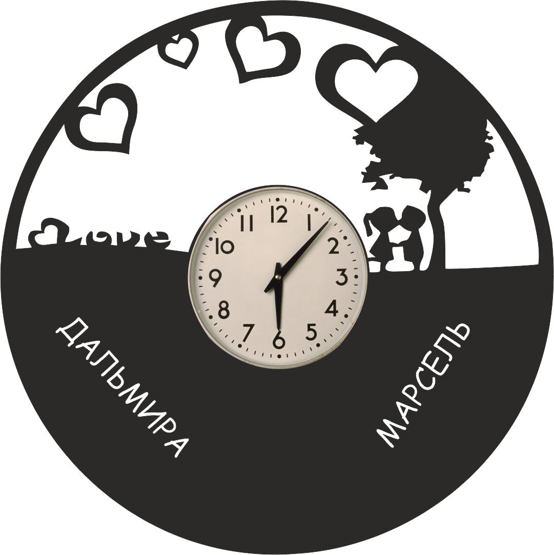 Love Vinyl Clock Free Vector