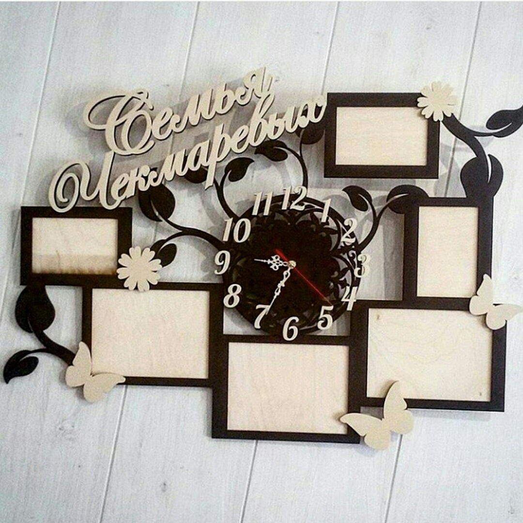 Laser Cut Photo Frames with Clock Free Vector