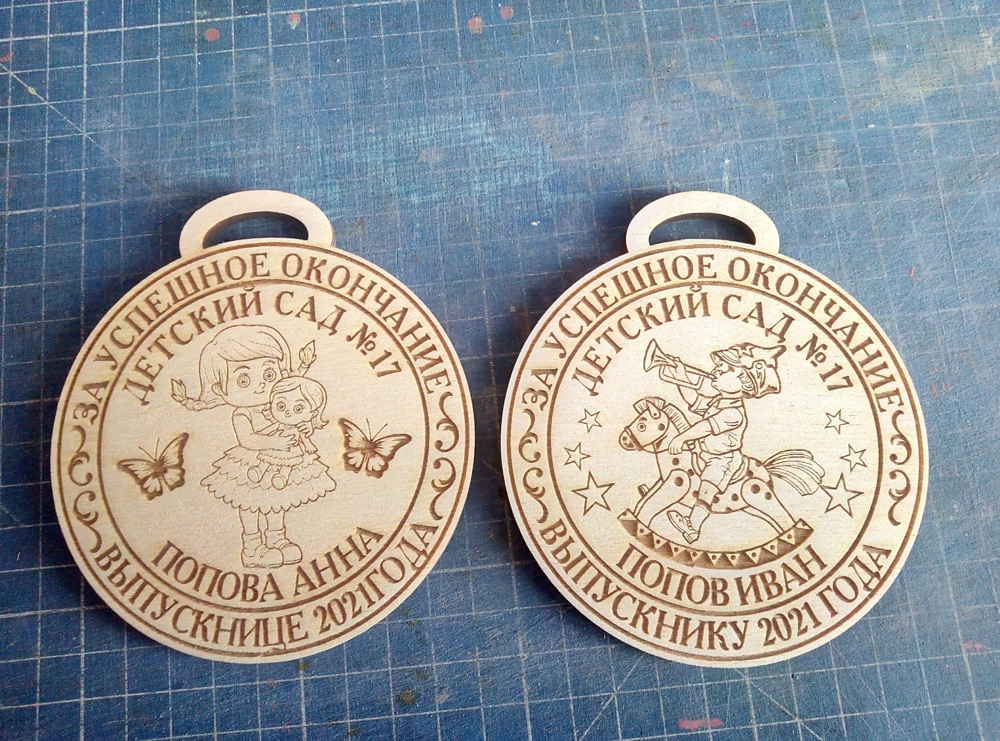 Laser Cut Engraved School Kids Medals Free Vector