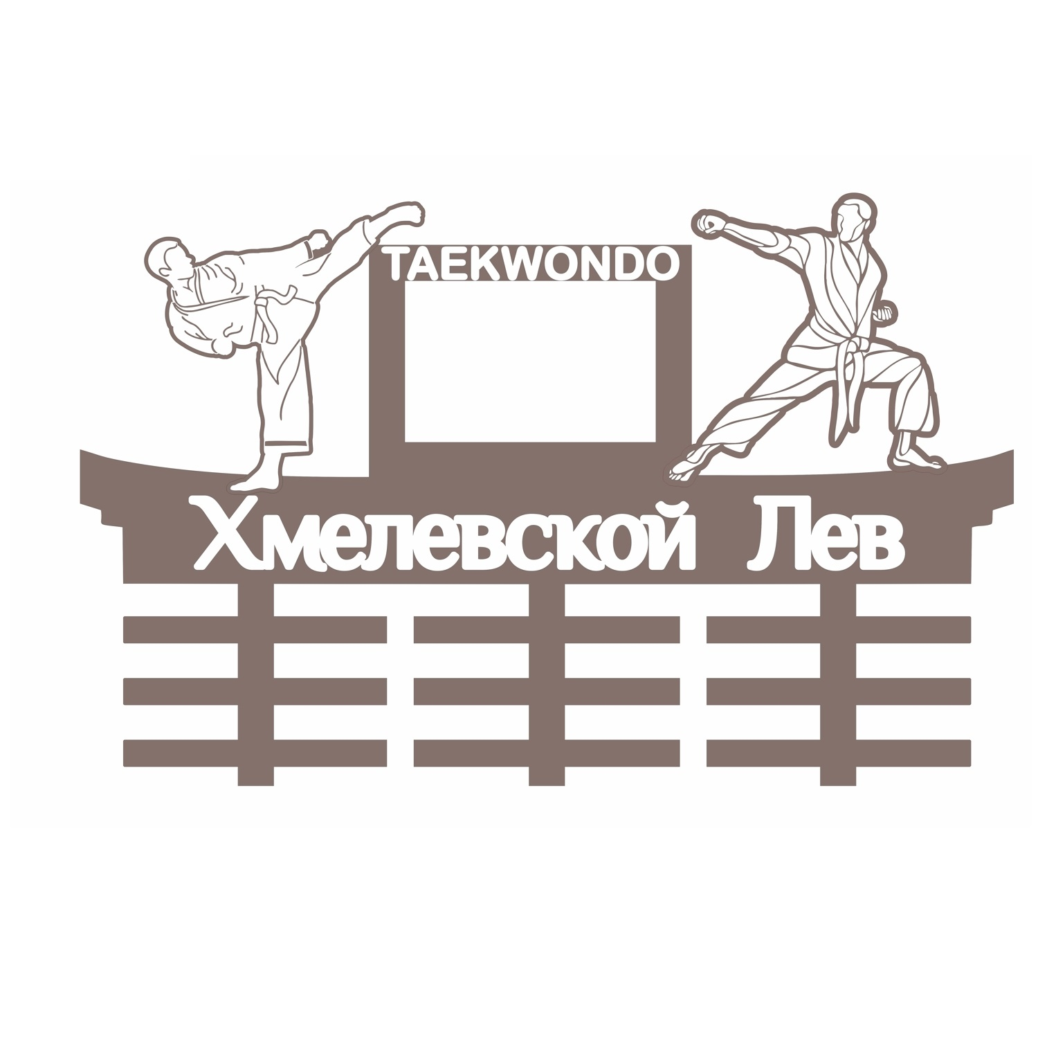 Laser Cut Taekwondo Medal Holder Martial Arts Medal Display Free Vector
