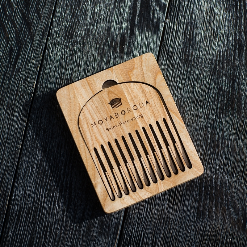Laser Cut Wooden Beard Comb Set With Case Free Vector