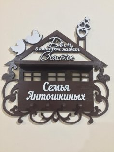 Laser Cut Decorative Wall Keys Holder With Shelf Free Vector