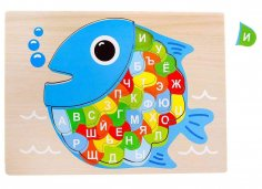 Laser Cut Educational Wooden Puzzle Russian Alphabet Fish Free Vector
