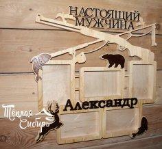 Nastoyaschy Muzhchina Free Vector