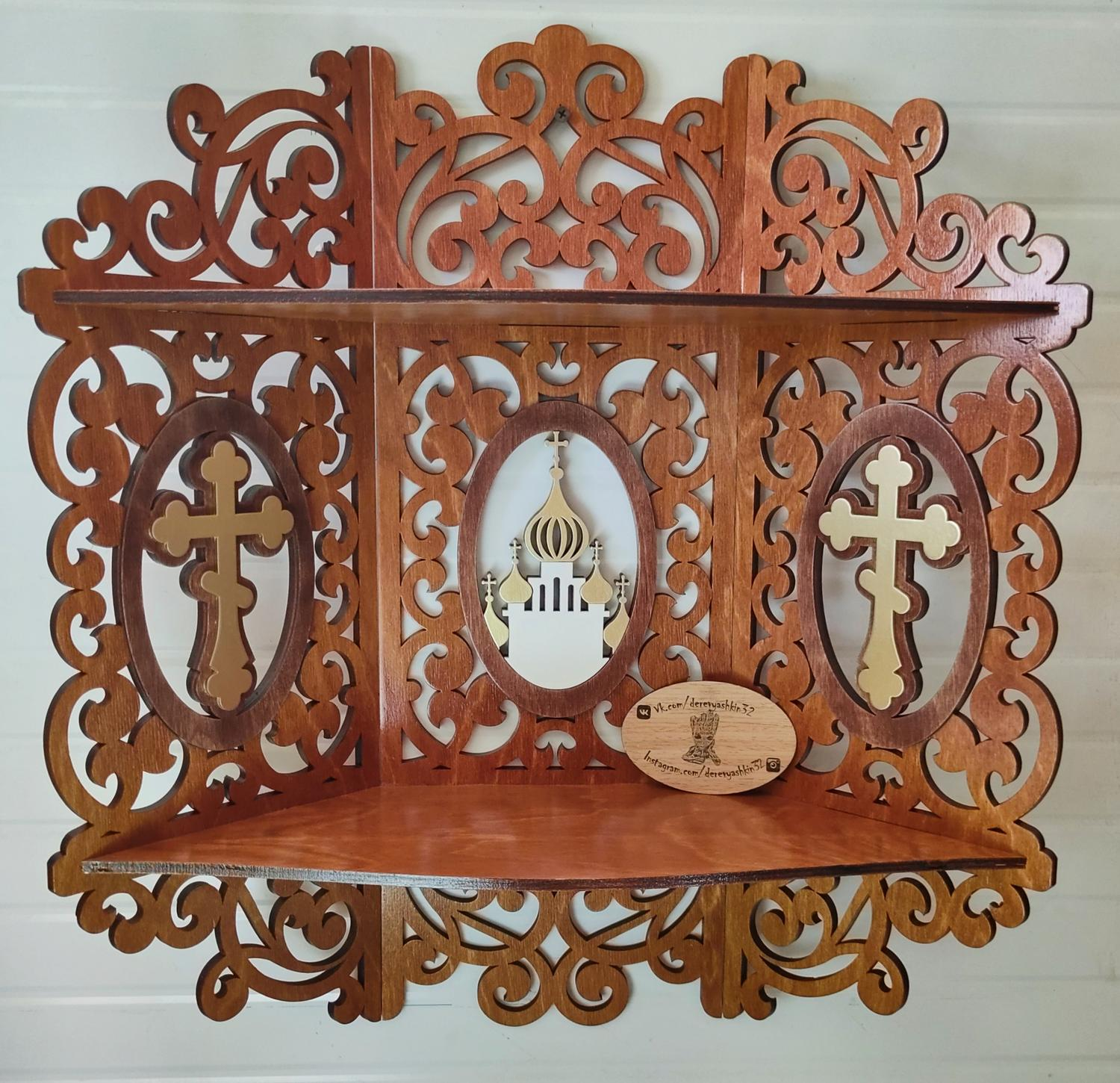 Laser Cut Wooden Shelf For Icons Christian Home Altar Carved Shelf Free Vector