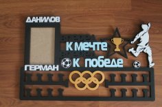 Football Medal Display Double Hanger Laser Cutting Template Free Vector