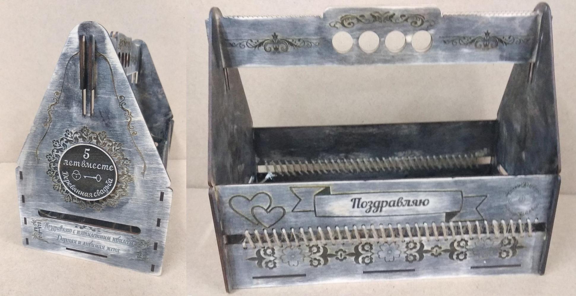 Laser Cut Gift Box Ideas Basket Bottle Holder Flower Box Free Vector