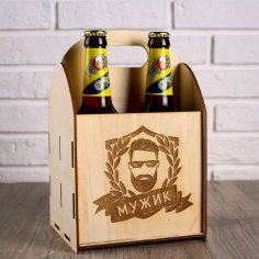 Laser Cut 4 Beer Bottle Box Wooden Beer Caddy Carrier Free Vector