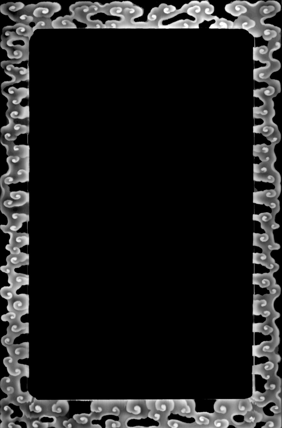 Grayscale Relief Image BMP File