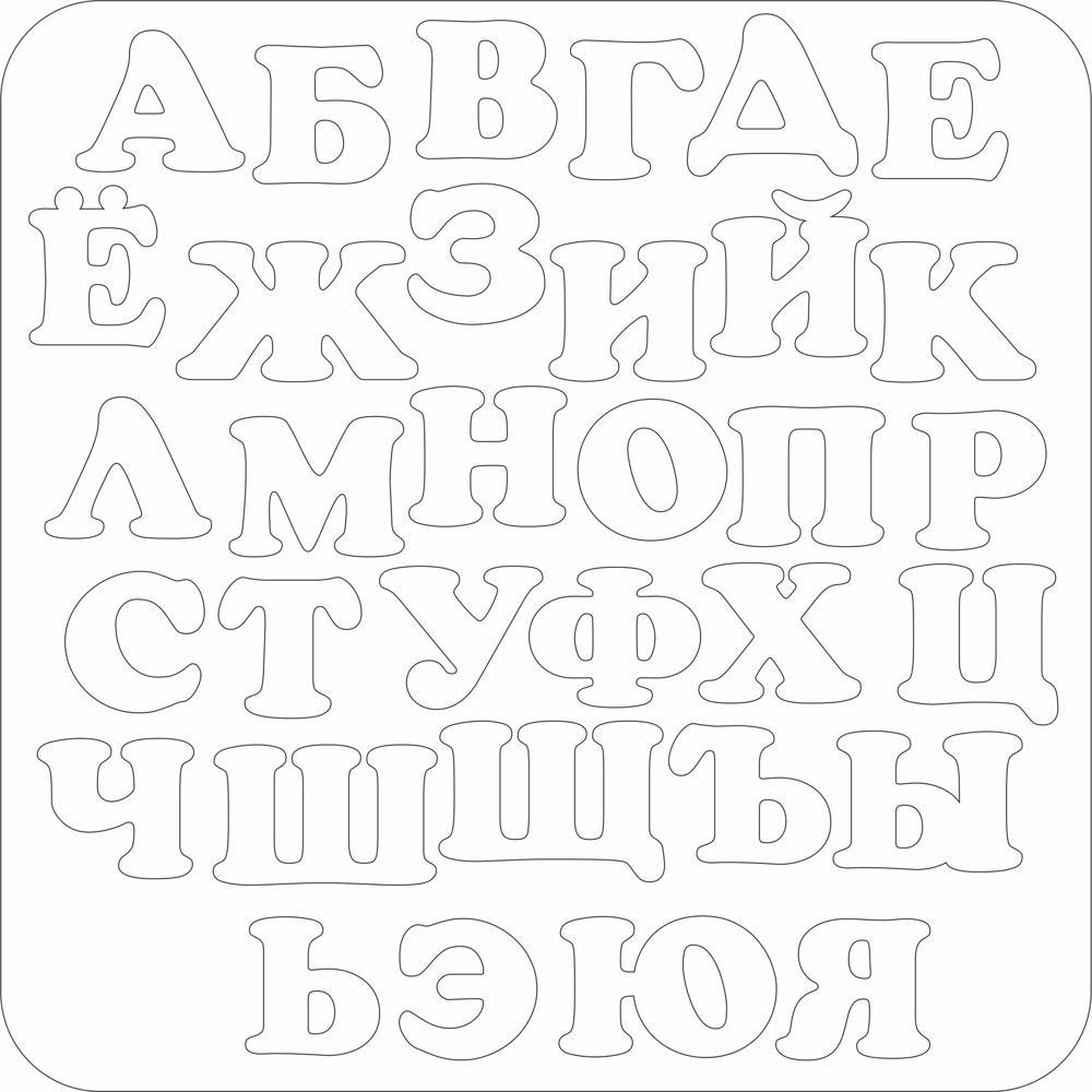 Alfavit