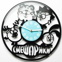 Laser Cut Wall Clock Kikoriki Smeshariki Смеша́рики DXF File
