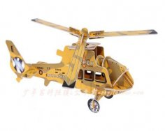 Laser Cut 3D Puzzle Helicopter Template PDF File