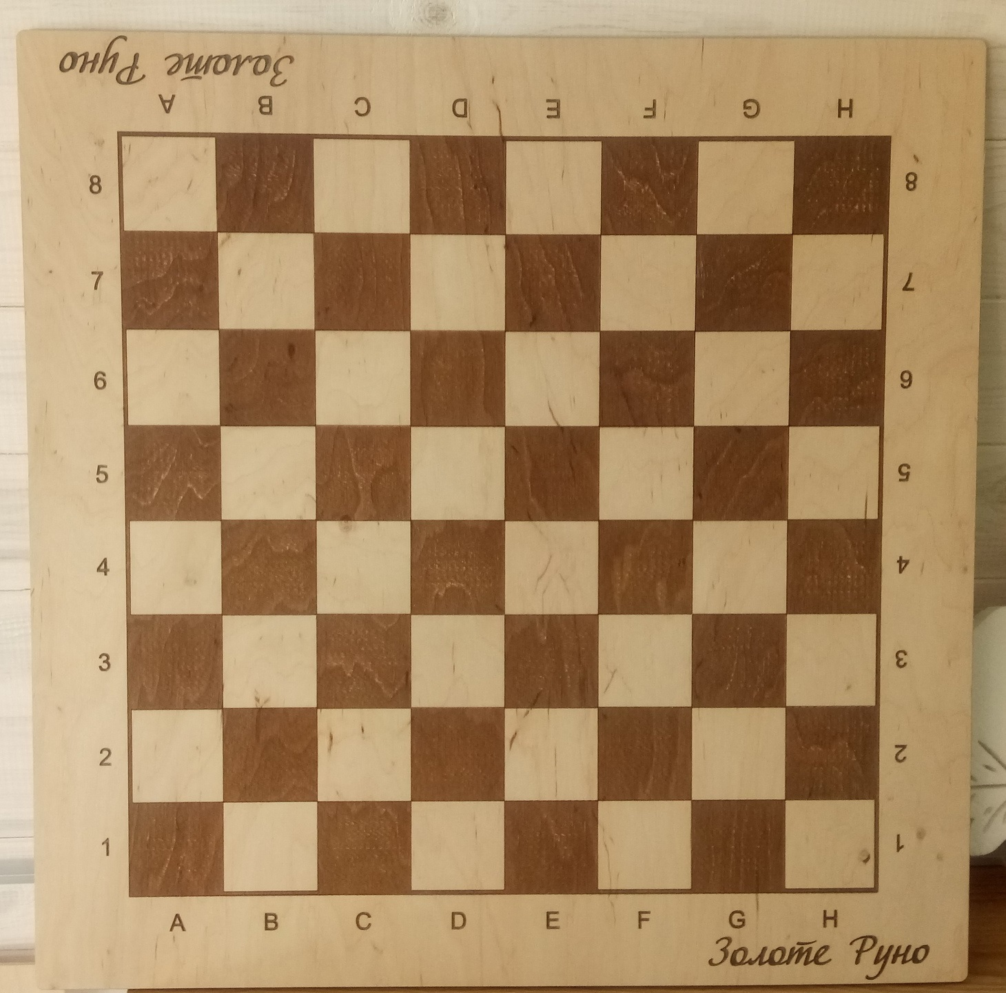 Laser Cut Engrave Chess Board Free Vector