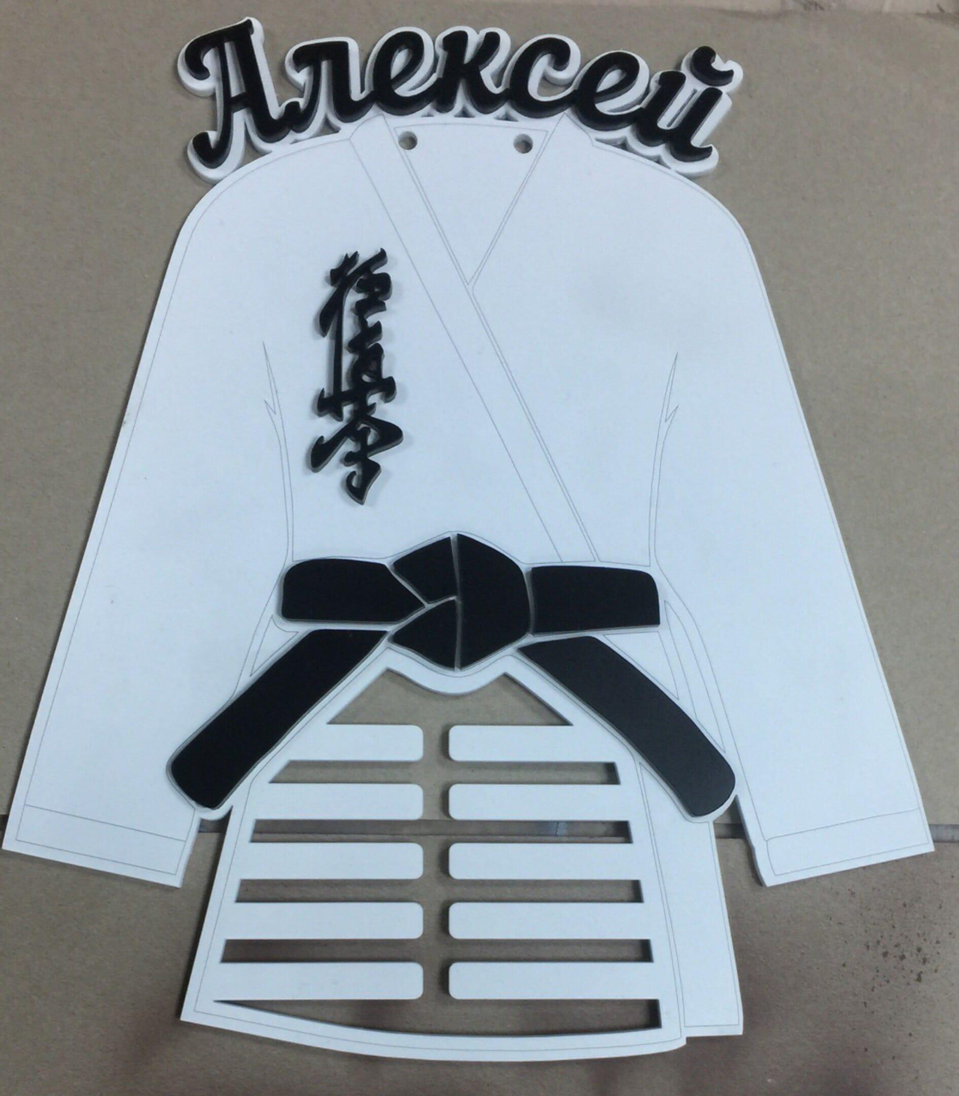 Laser Cut Black Belt Karate Martial Arts Medal Hanger Display Rack Free Vector