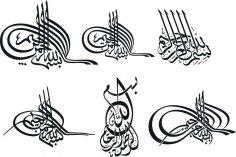 Bismillah Calligraphy Islamic Arabic Calligraphy Free Vector