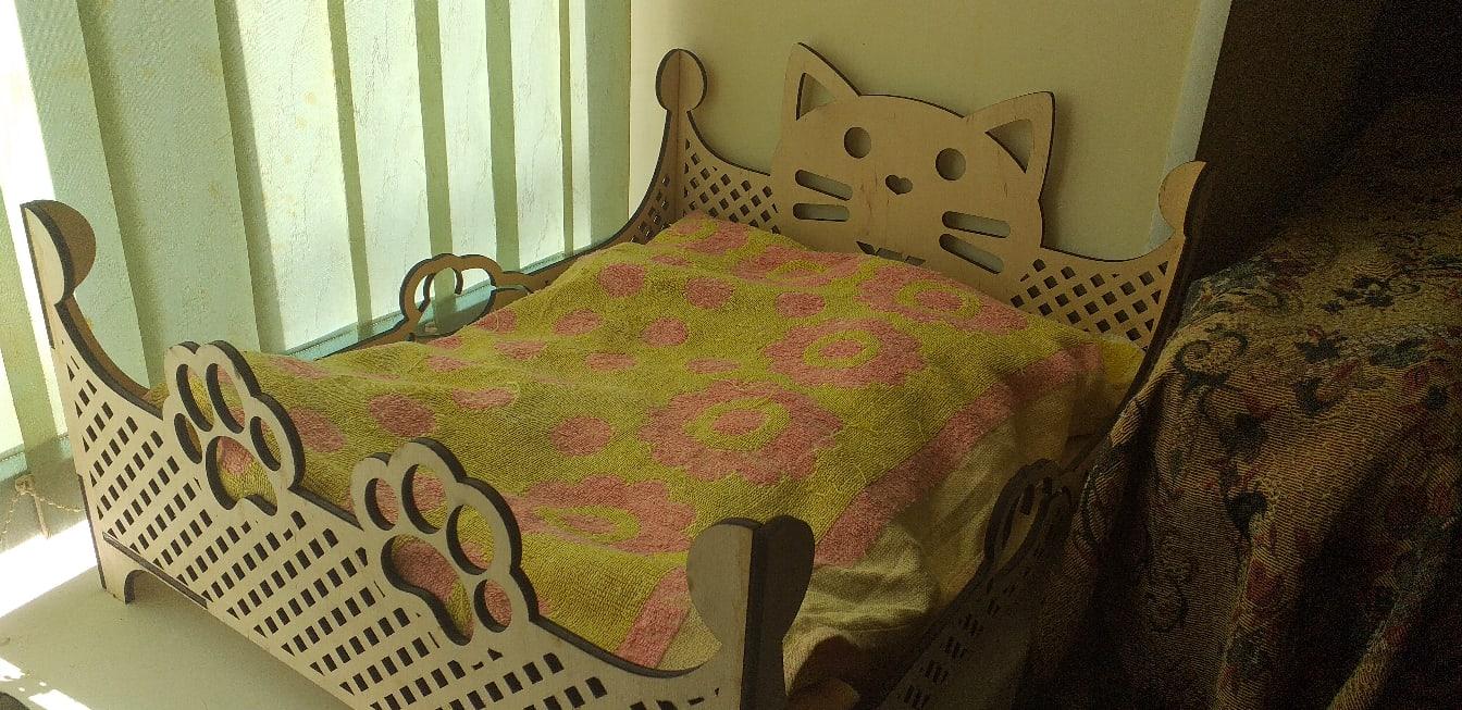 Laser Cut Wood Cat Bed Pet Bed Free Vector