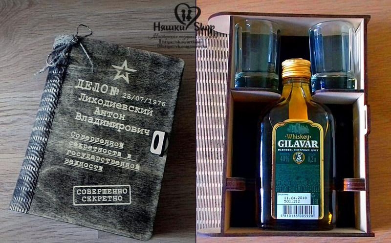 Laser Cut Whiskey Bottle Gift Box Free Vector