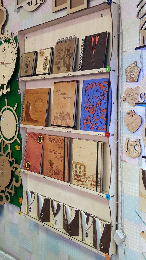 Laser Cut Notebooks Postcards Display Shelf Free Vector