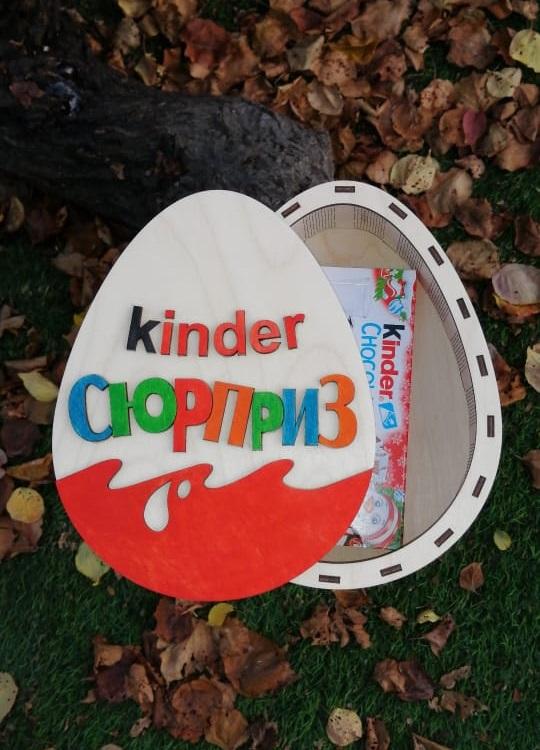 Laser Cut Kinder Surprise Egg Wooden Kinder Chocolate Gift Box Free Vector