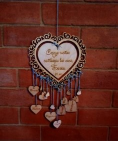 Laser Cut Wooden Heart Hanging Wall Art Decoration Free Vector