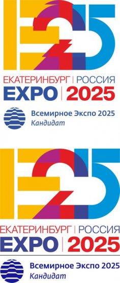 Expo2025 Eburg Logo Free Vector