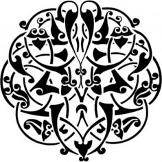 Seamless Arabesque Pattern Ai File