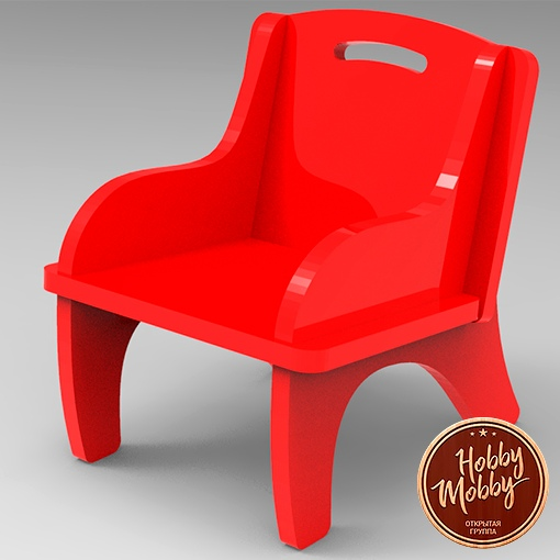 Laser Cut Baby Chair DXF File