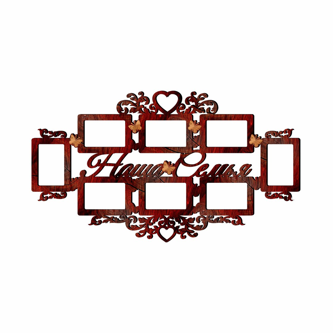 Family Frames For 8 Photos DXF File