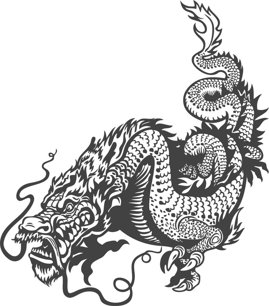 Dragon Celestial Animals Vector Art Free Vector