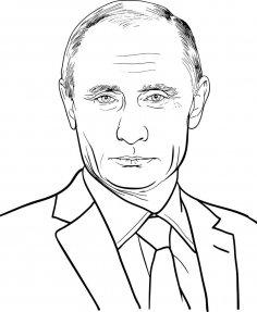 Vladimir Putin Illustration Vector Free Vector