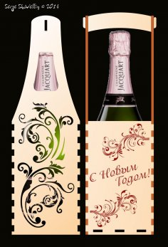 Champagne Bottle Box Laser Cutting CDR File