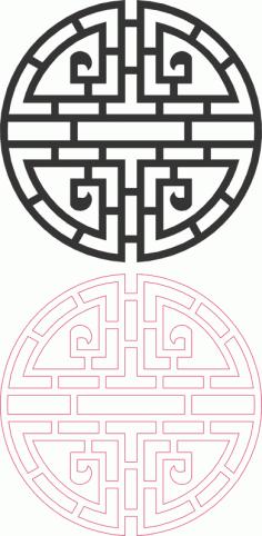 Ancient Symbols of Love DXF File