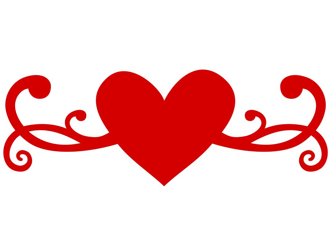 Heart Flourish Free Vector