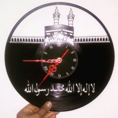 Kaaba Masjid AL Haram Wall clock CDR File